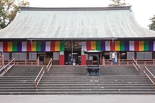 Kawagoe1641_x500.jpg